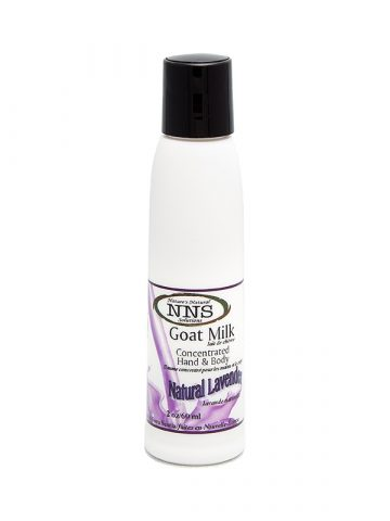 Natural Lavender Hand & Body Lotion - 2oz